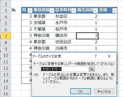 2010805_07.JPG