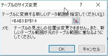 2010805_08.JPG