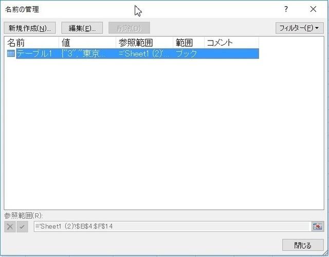 2010805_11.JPG