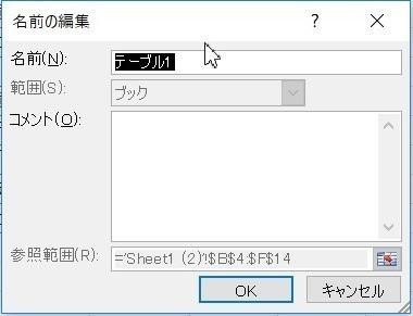 2010805_12.JPG