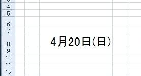 201404020_01.JPG