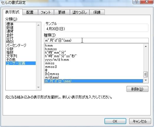 201404020_02.JPG