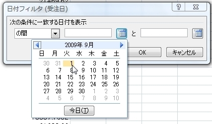 20140418_204.JPG
