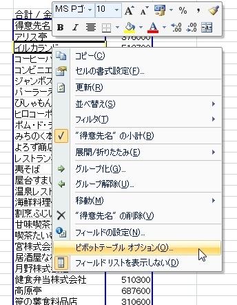 20140418_31.JPG