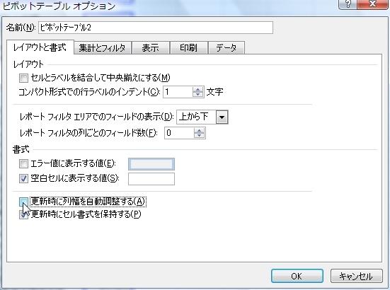20140418_32.JPG