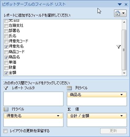 20140420-31.JPG