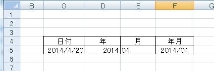 20140420_11.JPG