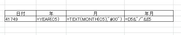 20140420_12.JPG