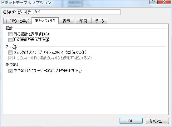 20140420_53.JPG