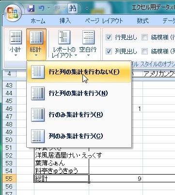 20140420_56.JPG