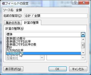 20140426-04.JPG