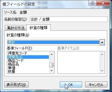 20140426-07.JPG