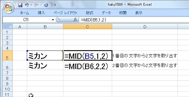 20140426-62.JPG