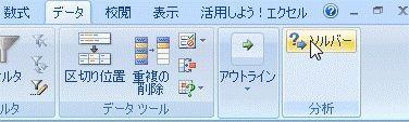 20140426-706.jpg