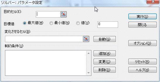 20140426-707.jpg