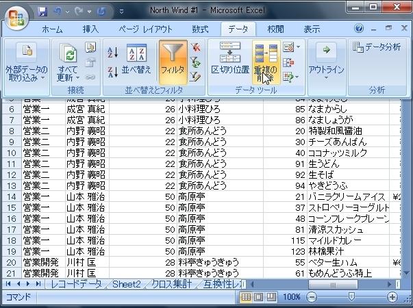 20140426_32.JPG