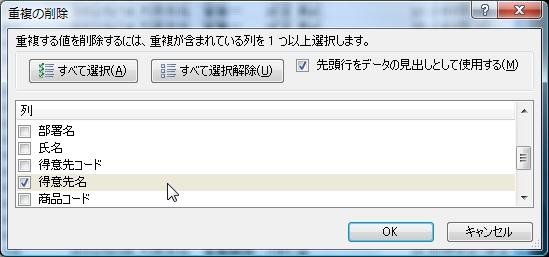 20140426_33.JPG