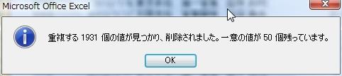 20140426_34.JPG