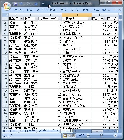 20140426_35.JPG