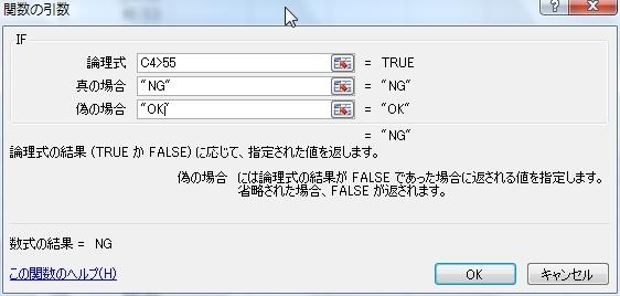 20140427-03.JPG