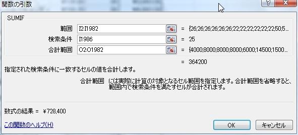 20140429-13.JPG