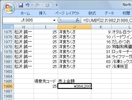 20140429-14.JPG