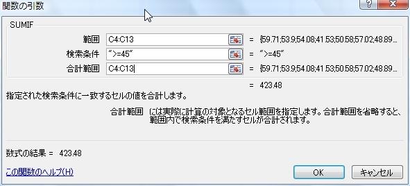20140429-23.JPG