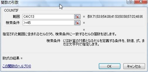20140504-03.JPG