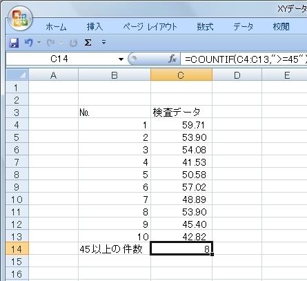 20140504-04.JPG