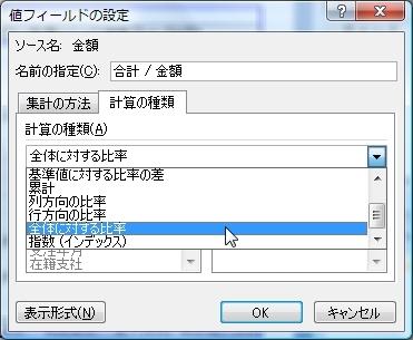 20140504-13.JPG