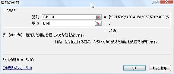 20140504-22.JPG