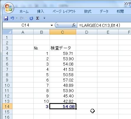 20140504-23.JPG