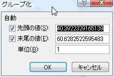 20140505-005.JPG