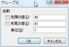 20140505-006.JPG