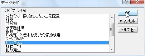 20140505-13.JPG