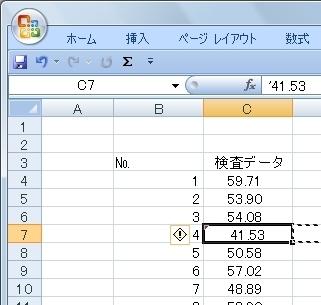 20140505-23.JPG
