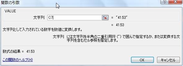 20140505-26.JPG