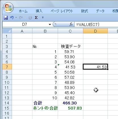 20140505-27.JPG