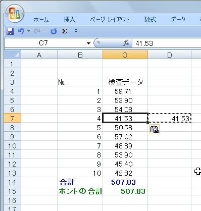 20140505-29.JPG