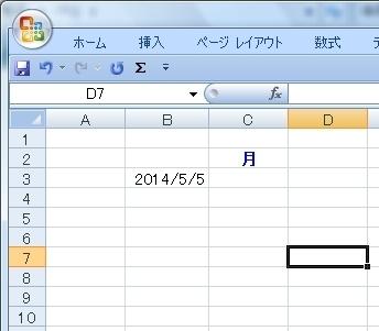 20140505-41.JPG