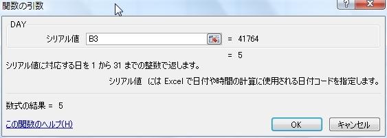 20140505-53.JPG