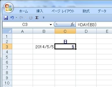 20140505-54.JPG