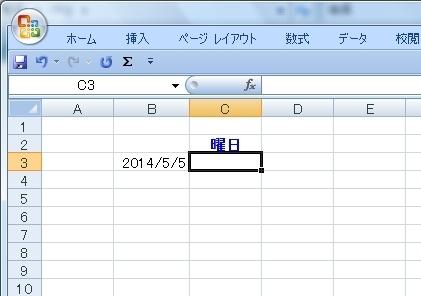 20140505-61.JPG