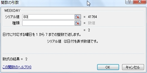 20140505-63.JPG