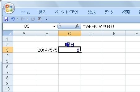 20140505-64.JPG