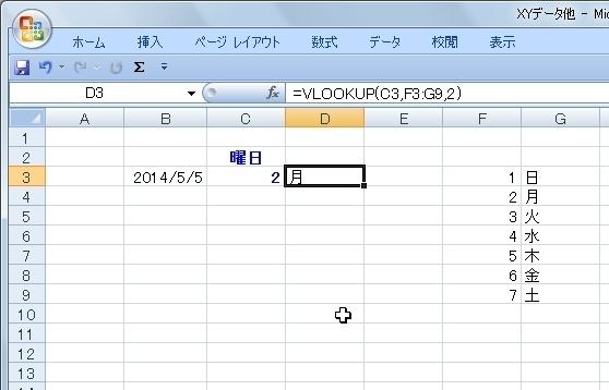 20140505-65.JPG
