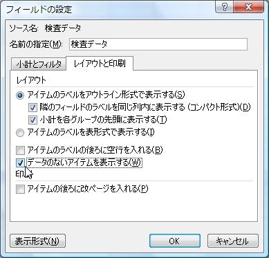 20140506-02.JPG