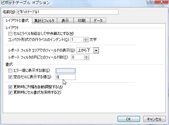 20140506-05.JPG