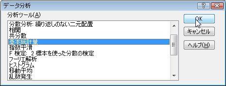 20140508-03.JPG