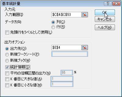 20140508-04.JPG